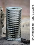 air filter | Shutterstock . vector #687826396