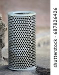 Small photo of Air filter