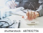 healthcare costs and fees...   Shutterstock . vector #687832756