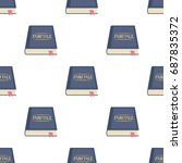 book with fairytales icon in