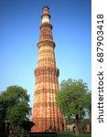 qutub minar is a 73 m high...   Shutterstock . vector #687903418