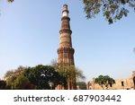 qutub minar is a 73 m high...   Shutterstock . vector #687903442