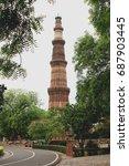 qutub minar is a 73 m high...   Shutterstock . vector #687903445