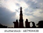 qutub minar is a 73 m high...   Shutterstock . vector #687904438
