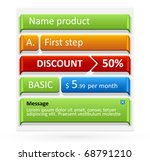 Vector colored vertical steps, pointers, price or discount tags. Easy to change color and size. - stock vector