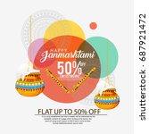 happy janmashtami. indian... | Shutterstock .eps vector #687921472