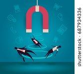 customer retention or loyalty... | Shutterstock .eps vector #687934336