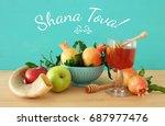 rosh hashanah  jewish new year... | Shutterstock . vector #687977476