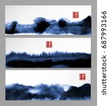 banners with abstract blue ink... | Shutterstock .eps vector #687993166