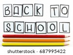 Back To School Mosaic With...