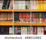 bucharest  romania   may 06 ... | Shutterstock . vector #688012882