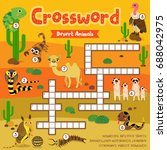 crosswords puzzle game of... | Shutterstock .eps vector #688042975