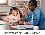 african american man helping... | Shutterstock . vector #688043476
