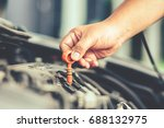 mechanic repairing car with... | Shutterstock . vector #688132975