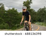 cycling competition cyclist... | Shutterstock . vector #688136398