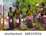yogyakarta  indonesia   june 24 ... | Shutterstock . vector #688143526