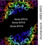 Abstract Vector Background Eps...