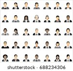 set of thirty five icons of... | Shutterstock .eps vector #688234306