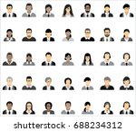 set of thirty five icons of... | Shutterstock .eps vector #688234312