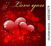 heart | Shutterstock .eps vector #68824879