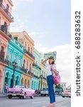 tourist girl in popular area in ... | Shutterstock . vector #688283632
