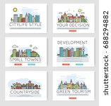 set of city skylines and... | Shutterstock .eps vector #688294882