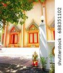 thai temple | Shutterstock . vector #688351102