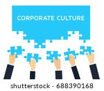 employees holding and... | Shutterstock .eps vector #688390168