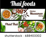 two thai delicious and famous... | Shutterstock .eps vector #688403302