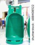 the lpg tank cylinder was cut...   Shutterstock . vector #688408522
