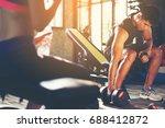 sportsman training for strength ... | Shutterstock . vector #688412872