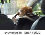 rear view of tired asian... | Shutterstock . vector #688441522