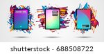 futuristic frame art design...   Shutterstock .eps vector #688508722