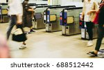 ticket gate of the station | Shutterstock . vector #688512442