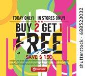 buy 2 get 1 free banner vector... | Shutterstock .eps vector #688523032