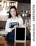 young asian women barista... | Shutterstock . vector #688556536