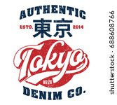 authentic tokyo denim co.  tee...   Shutterstock .eps vector #688608766