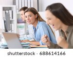 portrait of a envious employee... | Shutterstock . vector #688614166