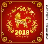 dog is a symbol of the 2018... | Shutterstock .eps vector #688619845