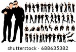 vector  silhouette of men... | Shutterstock .eps vector #688635382