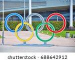 sochi  russia   july 11 2017...   Shutterstock . vector #688642912