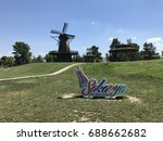 kentpark  sakarya  turkey....   Shutterstock . vector #688662682