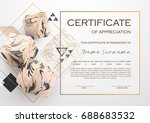 qualification certificate of... | Shutterstock .eps vector #688683532