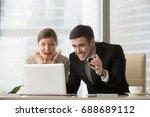 surprised office people looking ... | Shutterstock . vector #688689112