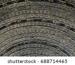 steel metal plate pattern... | Shutterstock . vector #688714465