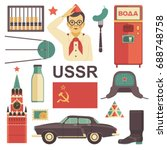 ussr icons set. vector... | Shutterstock .eps vector #688748758