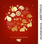 mid autumn festival... | Shutterstock .eps vector #688759015