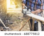the carpenter working with... | Shutterstock . vector #688775812