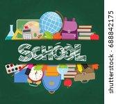 set of different school... | Shutterstock .eps vector #688842175
