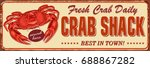 vintage crab shack metal sign. | Shutterstock .eps vector #688867282